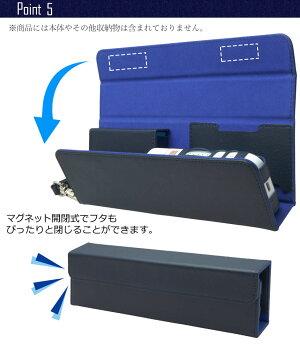 アイコスケースアイコスケースBOXIQOSケースポリカーボネートPCケース収納携帯IQOSケースカバー本体ケース充電かっこいいブラック黒白クリアプレゼント[CERT]【03P05Nov16】