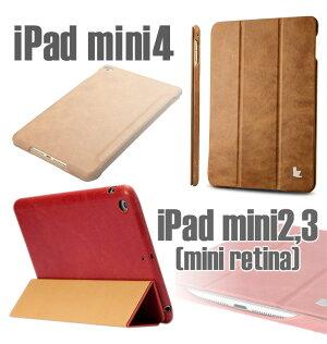 JISONCASE正規品iPadmini4iPadPro9.7iPad234iPadmini23(iPadminiRetina)本革ヴィンテージレザースマートケース【全3色】アップルアイパッドミニプロカバーJS-IPD-06AJS-IM2-01AJS-IM4-01AJS-PRO-11AJS-PRO-11S