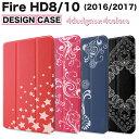 Fire HD 8 カバー FireHD 10 NEW-Fire 7 ( 2017 / 2016 ) 三つ折り ケース kindle 薄型 軽量 スタンド オー...