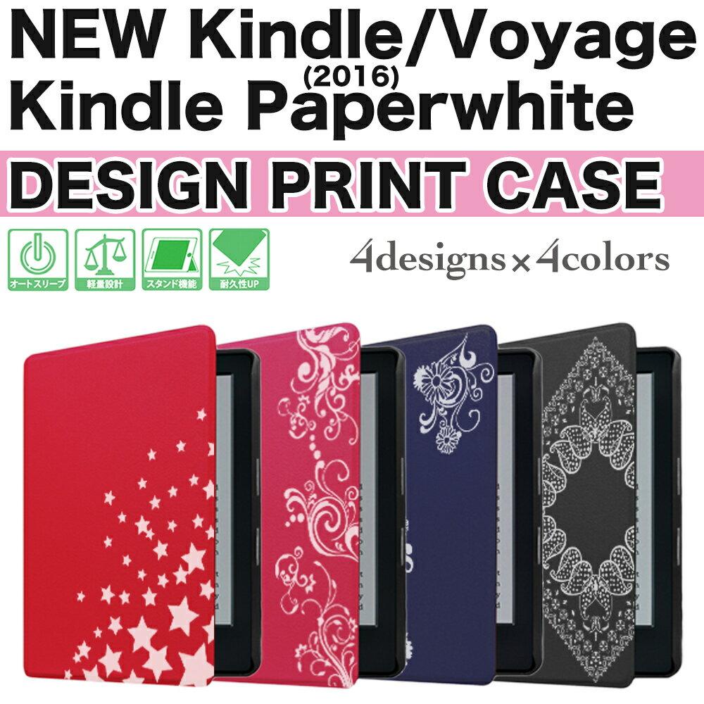 Amazon Kindle ケース 第8世代 Paperwhite Voyage オートスリープ 対応 スマート ケース デザイン 花 ペイズリー