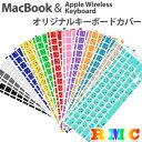 MacBook キーボードカバー 日本語 ( JIS配列 ) Air Pro Retina 11 12 13 15インチ 2016 年発売モデル対応 Apple...