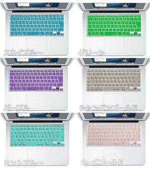 AppleWirelessKeyboard/MacBookキーボードカバー日本語(JIS配列)AirProRetina11/13/15インチ各モデル対応《全13色》Keyboardcover[RMC]マックマックブックMac