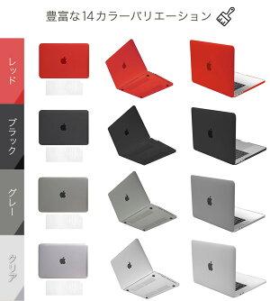 macbookケースカバーキーボードカバーセットairpro