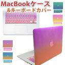 MacBook Air Pro Retina Pro15 Pro13 Touch Bar 11 12 13 15インチ Air 11 13インチ ( Mid20...