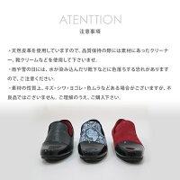 アナーオベーション(HonourOvation)バイカラーローファーレザーメンズ本革靴紳士靴StockNumebr1040