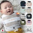 【名入れ刺繍可能】 ベビー スタイ 防水機能つき おしゃれ 男の子 女の子 日本製 赤ちゃん にやさしい よだれかけ …