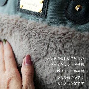 バイカラー2wayバッグ日本製/【ファータイプ】コンパクトでも収納力大!かわいいフォルムと配色を楽しんでmarronショルダーバッグDORACO(M2)doracoluvドラコラブギフト人気軽量撥水ナイロン本革斜め掛け