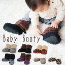 DORACO ベビーブーティ 出産祝いやギフトにおすすめ!滑り止め、調節ひも付きベビー靴 6ヶ月頃〜1才 11〜11.5cm …