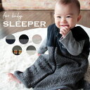 スリーパー 赤ちゃん【秋 冬 新作】 お名前刺繍無料 おでかけOK! な おしゃれ な デザイン 新生児から4歳位まで使える…