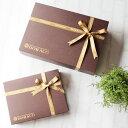 【ギフトBOX 】上品なギフト包装 プレゼント ギフト ラッピング 出産祝い 出産祝い ギフトにも人気
