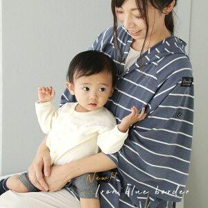 授乳ケープフードつき現役ママ大絶賛360度安心のポンチョタイプの授乳ケープ授乳服を着ていなくてもOK出産祝いにも人気ナーシングケープマタニティウェア夏kmo