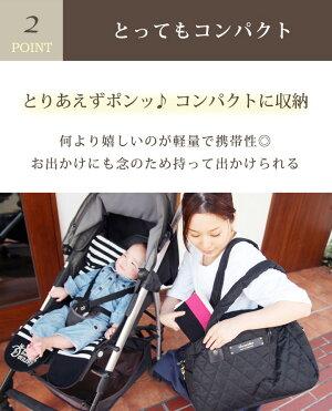 DORACOリバーシブルスリング助産師おすすめのベビースリング安心のサポートぴったりサイズへお直しができる抱っこ紐で肩や腰の負担を軽減!だっこひも抱っこひも新生児slg