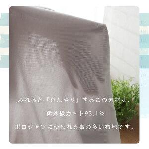 UVアイスブランケットクール素材の夏用ブランケットベビーカーやチャイルドシートの紫外線対策や日よけに最適冷感DORACOFIRSTドラコファーストベビーブランド日本製出産祝いギフトに人気