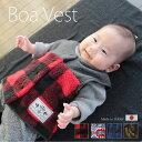 DORACO ボアの子供 ベスト 0ヶ月〜3才向け あったかボアで しっかり防寒 ベビー トドラー キッズまで長く使える DORACO FIRST ドラコ ファースト ベビー ブランド 日本製 男の子 女の子 出産祝い 1歳 誕生祝い ギフトに 人気