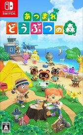 【中古】あつまれ どうぶつの森 Nintendo Switch ニンテンドースイッチ ソフト HAC-P-ACBAA / 中古 ゲーム