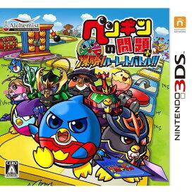 【中古】ペンギンの問題+ 爆勝!ルーレットバトル 3DS CTR-P-AYSJ/ 中古 ゲーム