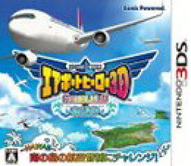 【中古】ぼくは航空管制官 エアポートヒーロー3D ホノルル 3DS CTR-P-AHWJ/ 中古 ゲーム