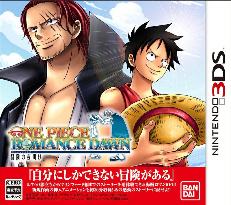 【中古】 ワンピース ROMANCE DAWN 冒険の夜明け 3DS CTR-P-BRDJ / 中古 ゲーム