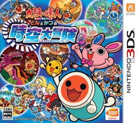 【中古】太鼓の達人 どんとかつの時空大冒険 3DS CTR-P-BT7J/ 中古 ゲーム