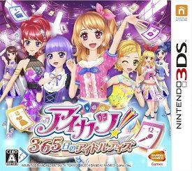 【中古】アイカツ 365日のアイドルデイズ 3DS CTR-P-BA3J/ 中古 ゲーム