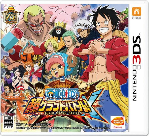 【中古】 ワンピース 超グランドバトル!X 3DS CTR-P-BG3J / 中古 ゲーム
