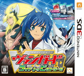 【中古】カードファイト ヴァンガード ライド トゥ ビクトリー 3DS CTR-P-AVGJ/ 中古 ゲーム