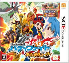 【中古】フューチャーカードバディファイト 友情の爆熱ファイト 3DS CTR-P-BDYJ/ 中古 ゲーム