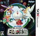 ドラえもん 新 のび太の日本誕生 【中古】 3DS ソフト CTR-P-BNNJ / 中古 ゲーム
