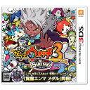 妖怪ウォッチ3 スキヤキ 【中古】 3DS ソフト CTR-P-ALZJ / 中古 ゲーム
