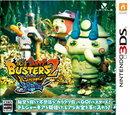【中古】 妖怪ウォッチバスターズ2 秘宝伝説バンバラヤー ソード 3DS CTR-P-BYNJ / 中古 ゲーム