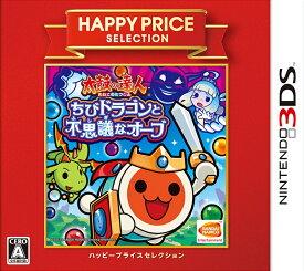【中古】太鼓の達人 ちびドラゴンと不思議なオーブ ハッピープライスセレクション 3DS CTR-2-ATDJ/ 中古 ゲーム