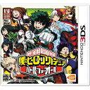 僕のヒーローアカデミア バトルフォーオール 【新品】 3DS ソフト CTR-P-BHAJ / 新品 ゲーム