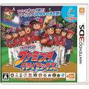 プロ野球 ファミスタ クライマックス 【中古】 3DS ソフト CTR-P-BYFJ / 中古 ゲーム