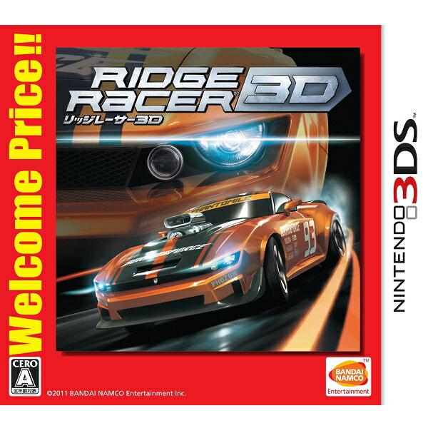 リッジレーサー3D 『廉価版』 【新品】 3DS ソフト CTR-2-ARRJ / 新品 ゲーム