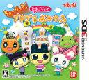 ちょーりっち たまごっちのプチプチおみせっち 【中古】 3DS ソフト CTR-P-AT5J / 中古 ゲーム