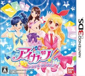 【中古】アイカツ シンデレラレッスン 3DS CTR-P-AEKJ/ 中古 ゲーム