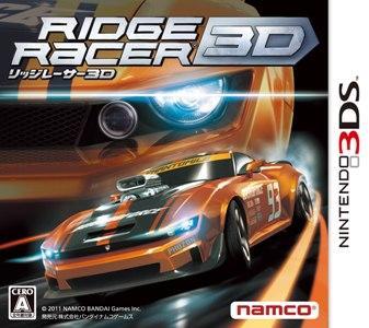 【中古】リッジレーサー 3D 3DS CTR-P-ARRJ / 中古 ゲーム
