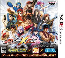 【中古】プロジェクトクロスゾーン 通常版 3DS CTR-P-AXXJ/ 中古 ゲーム