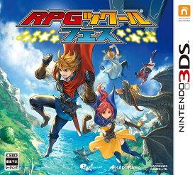 【中古】RPGツクール フェス 3DS CTR-P-BRPJ/ 中古 ゲーム