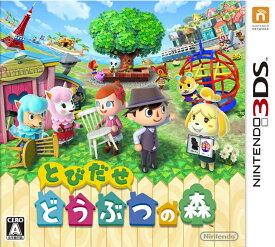 【中古】とびだせ どうぶつの森 3DS CTR-P-EGDJ/ 中古 ゲーム
