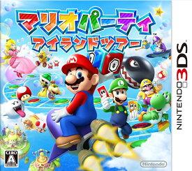 【中古】マリオパーティー アイランドツアー 3DS CTR-P-ATSJ/ 中古 ゲーム