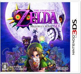 【中古】ゼルダの伝説 ムジュラの仮面 3D 3DS CTR-P-AJRJ/ 中古 ゲーム