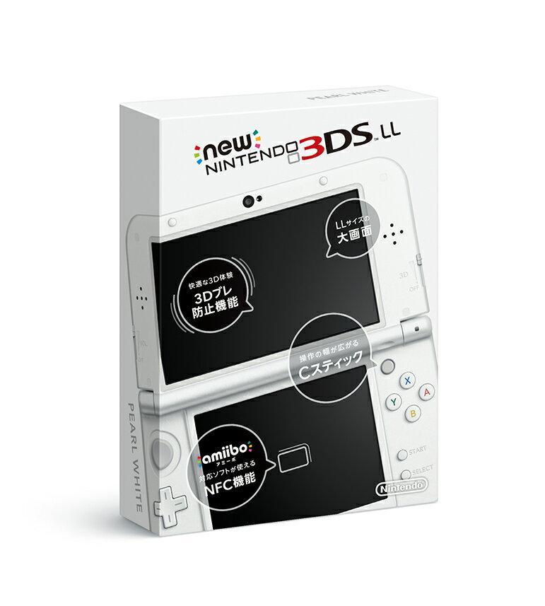 New ニンテンドー3DS LL 本体 パールホワイト 【新品】 RED-S-WAAA / 新品 ゲーム