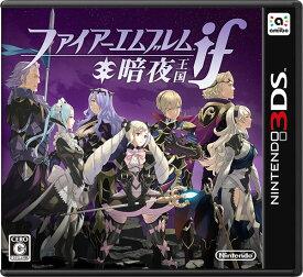 【中古】ファイアーエムブレム if 暗夜王国 3DS CTR-P-BFYJ/ 中古 ゲーム