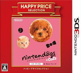 【中古】nintendogs + cats トイプードル & Newフレンズ ハッピープライスセレクション 3DS CTR-2-ADCJ/ 中古 ゲーム