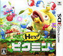 Hey ピクミン 【新品】 3DS ソフト CTR-P-BRCJ / 新品 ゲーム