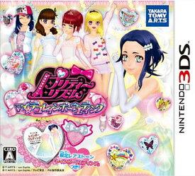 【中古】プリティーリズム マイ デコレインボーウエディング 3DS CTR-P-APTJ/ 中古 ゲーム