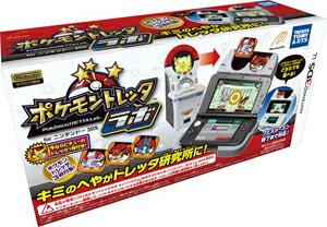 ポケモントレッタラボ for ニンテンドー3DS 初回生産版 【新品】 PTL595189 / 新品 ゲーム