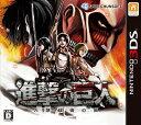 進撃の巨人 人類最後の翼 【中古】 3DS ソフト CTR-P-BGAJ / 中古 ゲーム