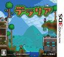 テラリア 【中古】 3DS ソフト CTR-P-BTEJ / 中古 ゲーム